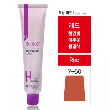 빨간빛 어두운 황갈색 [7-50]