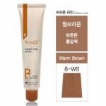 따뜻한 황갈색 [8WB]