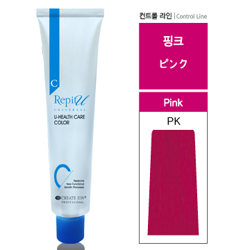 핑크 [PK]