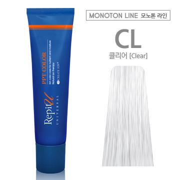 레삐유 PPT COLOR - 클리어[CL]