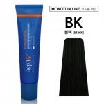 레삐유 PPT COLOR - 블랙[BK]